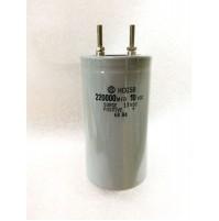 Condensatore Elettrolitico 220000uF (0,22 Farad) 10V 85°C a Vite HGC