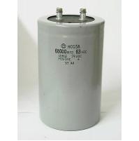 Condensatore Elettrolitico a Vite 68000uF 63V Marca: HITACHI