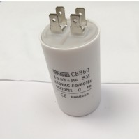 Condensatore avviamento motore 16uF 450VAC SH 50/60Hz